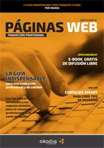 ebook 1 - traducción de páginas web